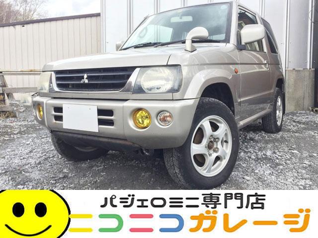【ご成約】三菱 パジェロミニ660 X 4WD 前期型 (シルバー)