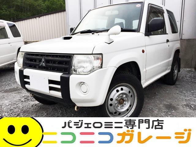 【ご成約】三菱 パジェロミニ660 ZR 4WD AT ターボ 最終モデル (ホワイト)