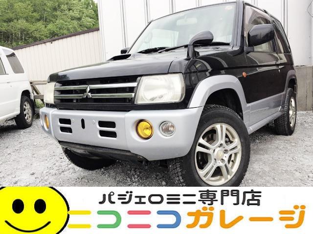 【ご成約】三菱 パジェロミニ660 VR 4WD 5速マニュアル ターボ 後期 (ブラックⅡ)