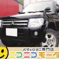 【ご成約】パジェロミニ 4WD キーレス タイベル交換済み ETC エンスタ