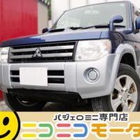 【ご成約】パジェロミニ 660VR 4WD 5速マニュアル 最終型